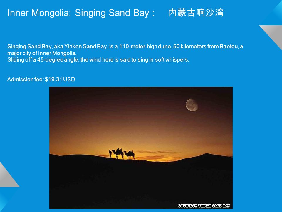 Inner Mongolia: Singing Sand Bay : 内蒙古响沙湾 Singing Sand Bay, aka Yinken Sand Bay, is a 110-meter-high dune, 50 kilometers from Baotou, a major city of Inner Mongolia.
