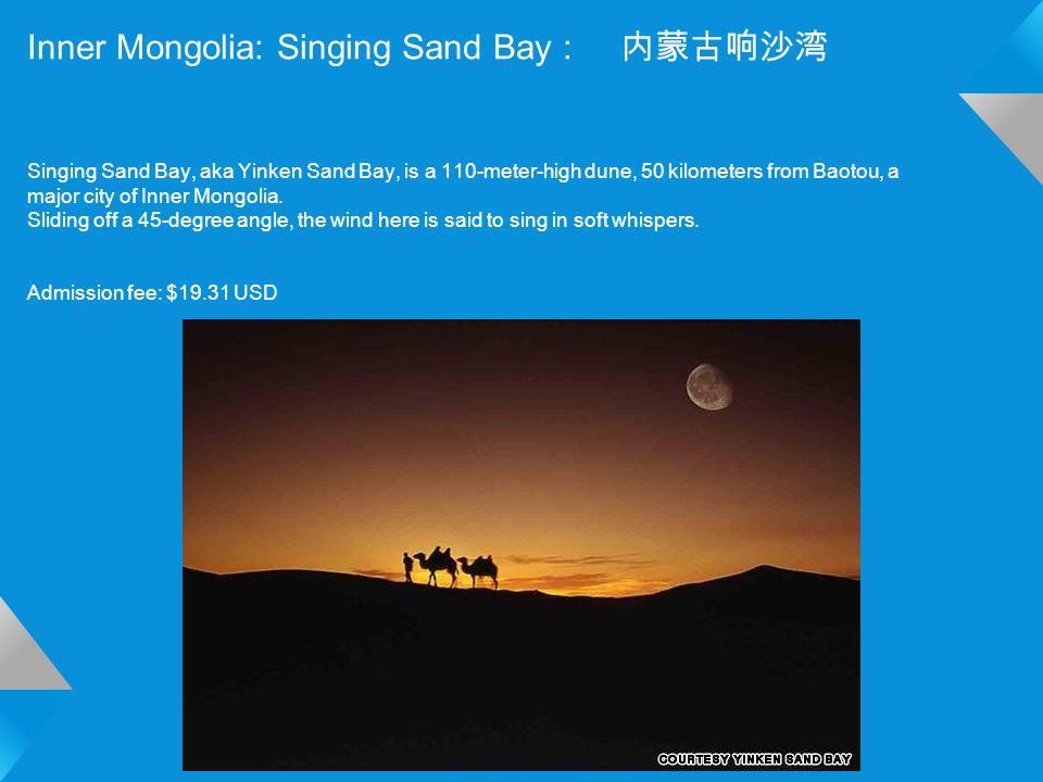 Inner Mongolia: Singing Sand Bay : 内蒙古响沙湾 Singing Sand Bay, aka Yinken Sand Bay, is a 110-meter-high dune, 50 kilometers from Baotou, a major city of Inner Mongolia.
