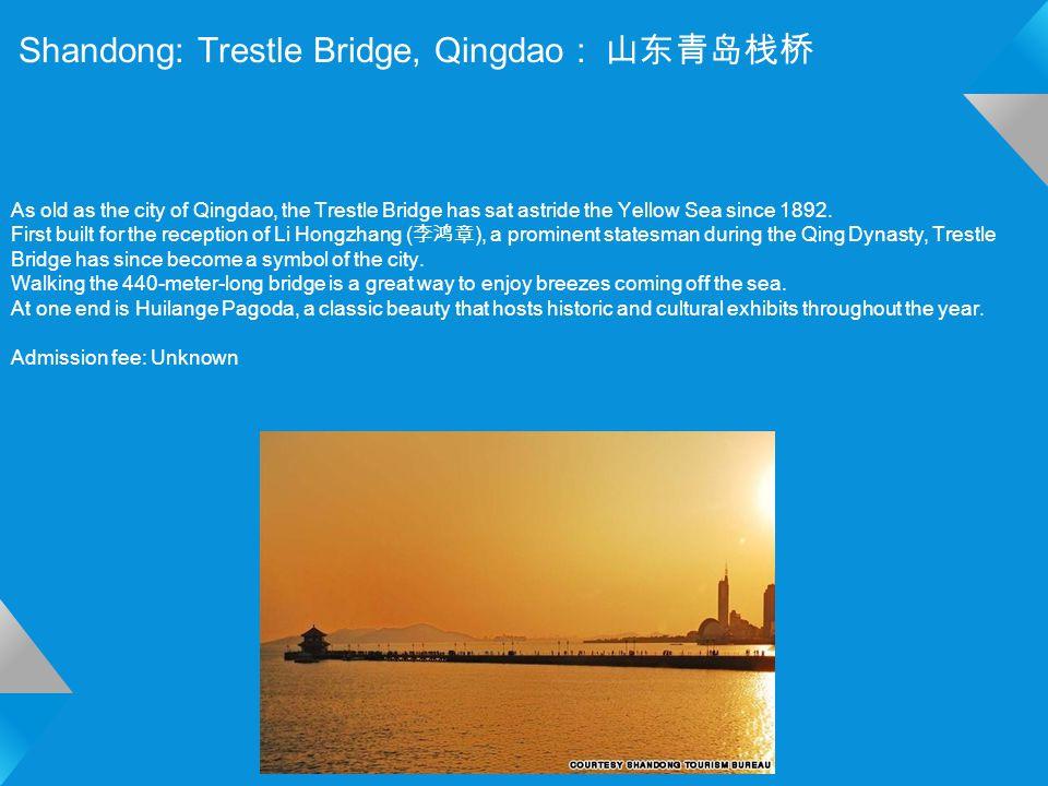 Shandong: Trestle Bridge, Qingdao : 山东青岛栈桥 As old as the city of Qingdao, the Trestle Bridge has sat astride the Yellow Sea since 1892.