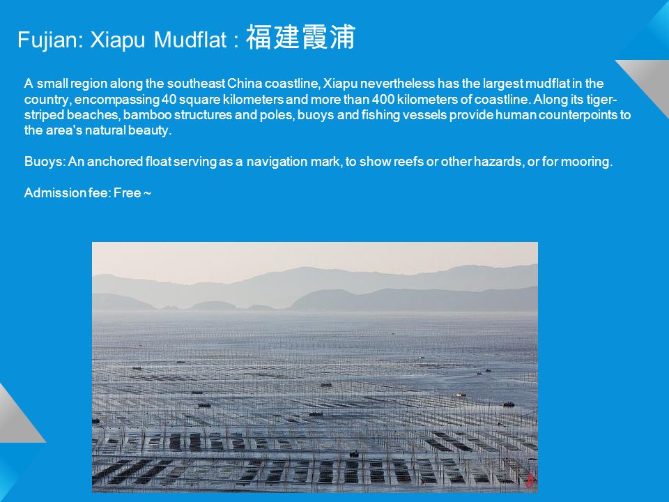 Fujian: Xiapu Mudflat : 福建霞浦 A small region along the southeast China coastline, Xiapu nevertheless has the largest mudflat in the country, encompassing 40 square kilometers and more than 400 kilometers of coastline.