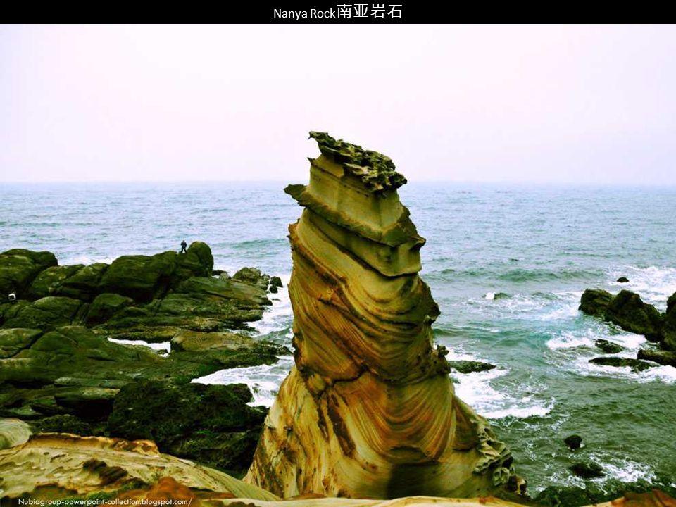 Bitou Cape Lighthouse. Longdong Bay 龙洞湾灯塔