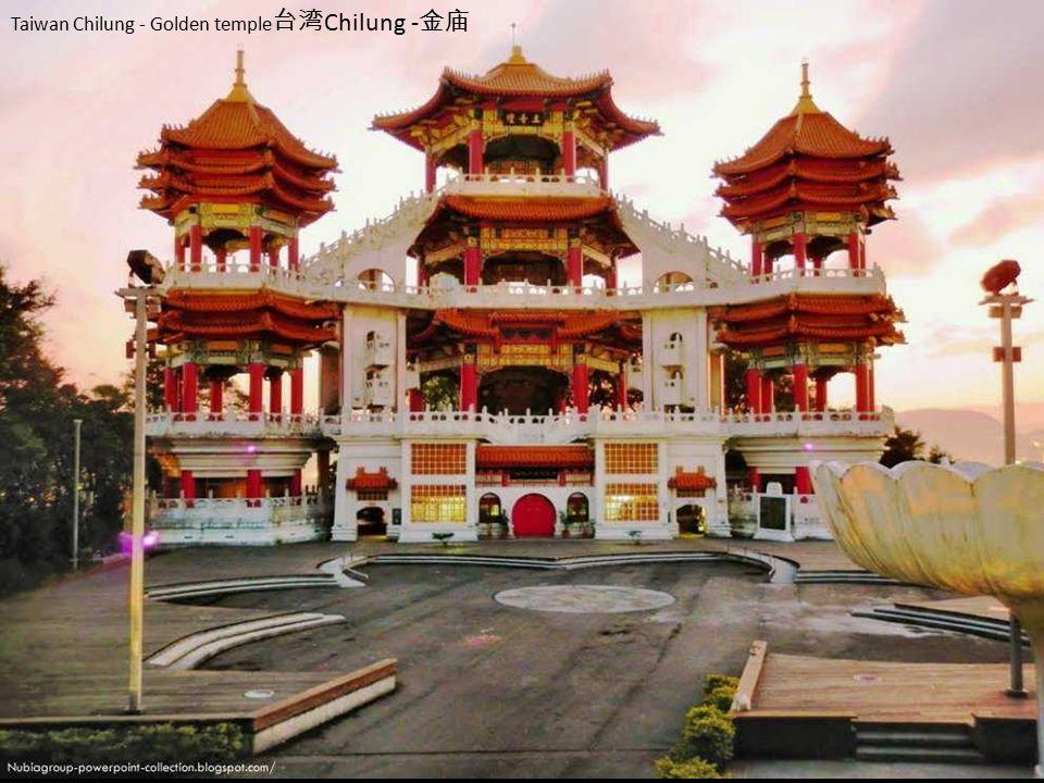 Taïwan Comté de Changhua Changhua - Buddha 台湾彰化的大佛