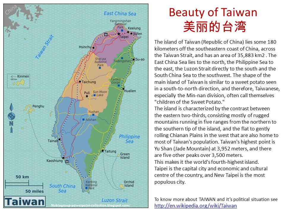 更多精彩请点击这里访问 http://www.52e-mail.com 美丽的台湾 (下) Chengz605 改编