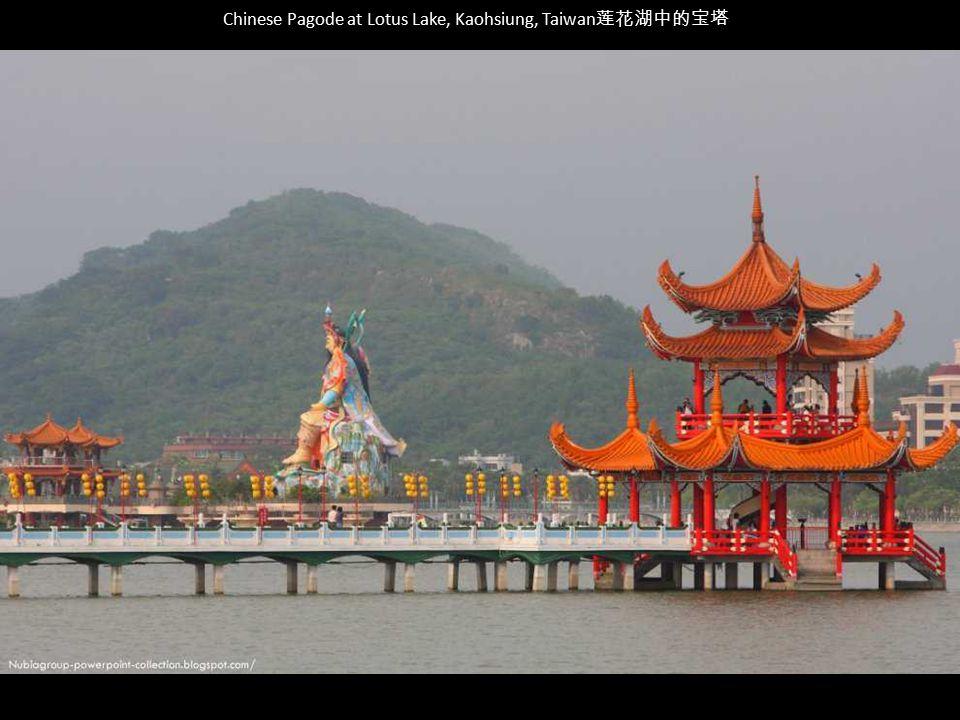Lotus Lake Kaoshiung Taiwan 莲花湖