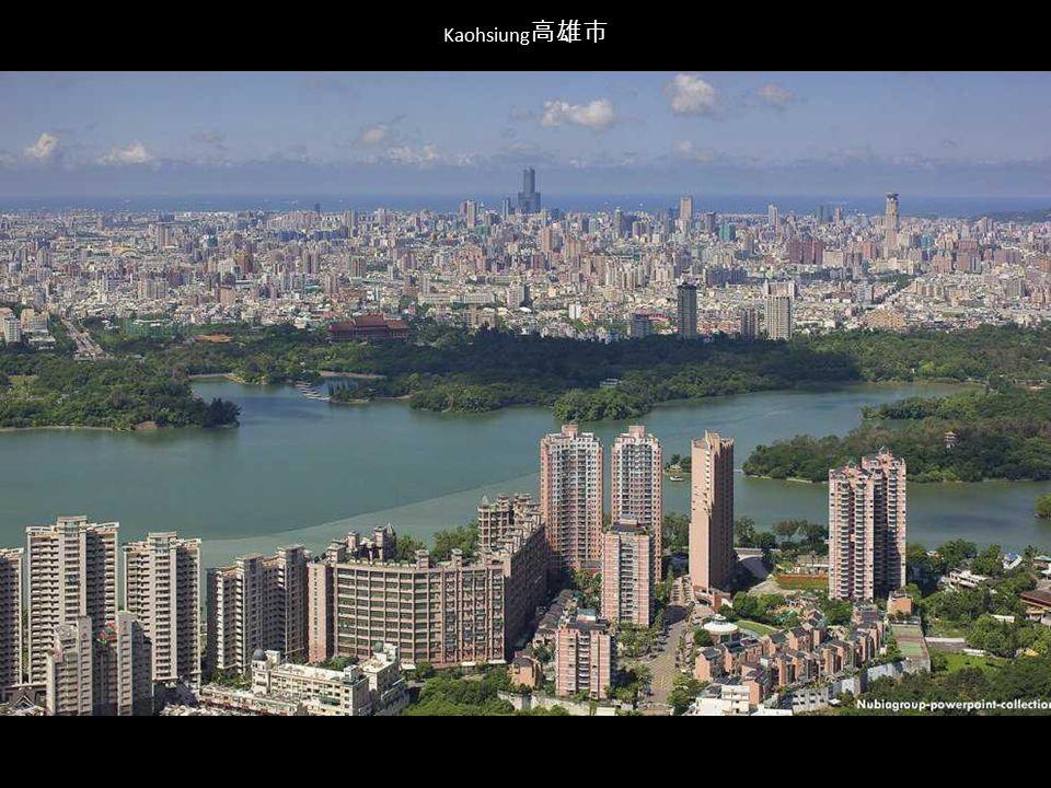 Kaohsiung City 高雄市