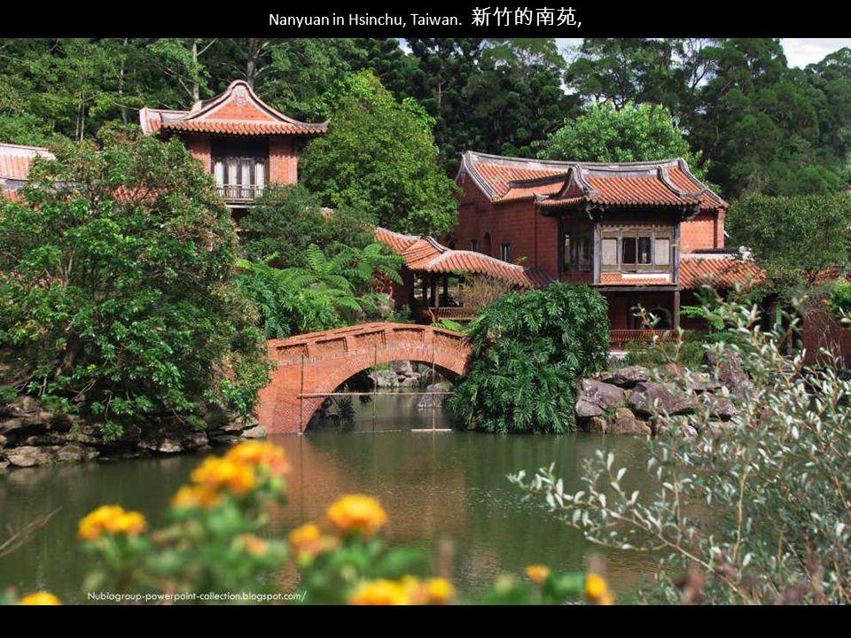 Hsinchu 新竹市