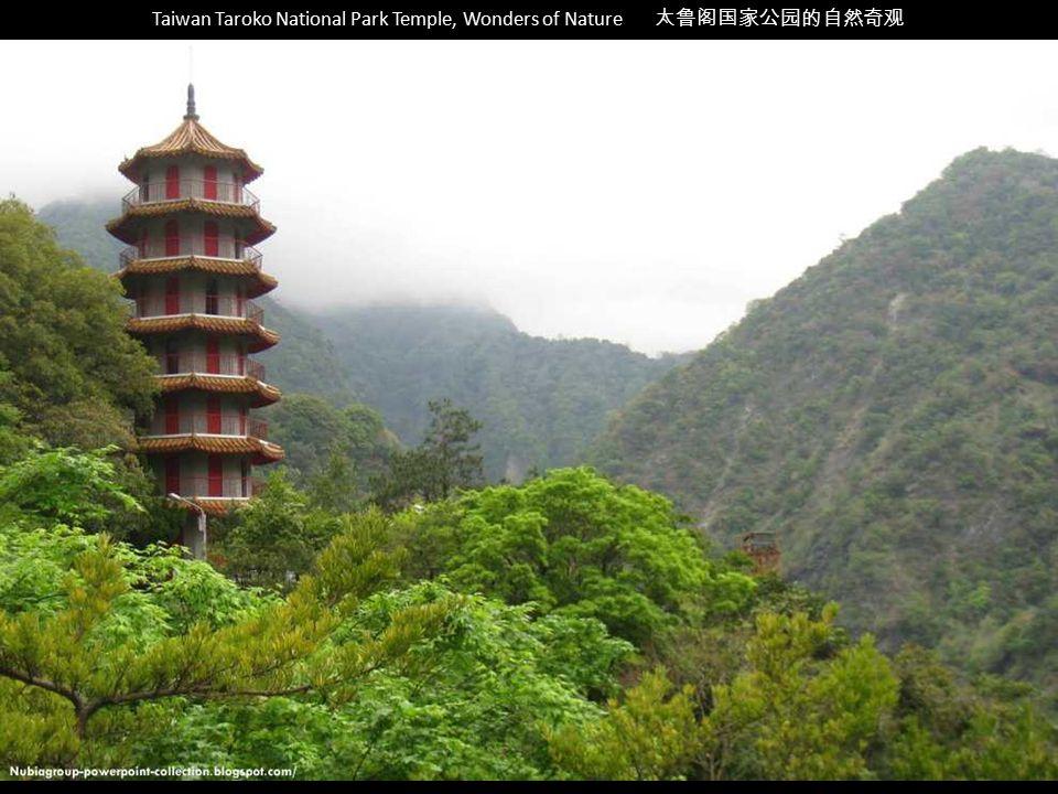Temples in Caotun 草屯镇