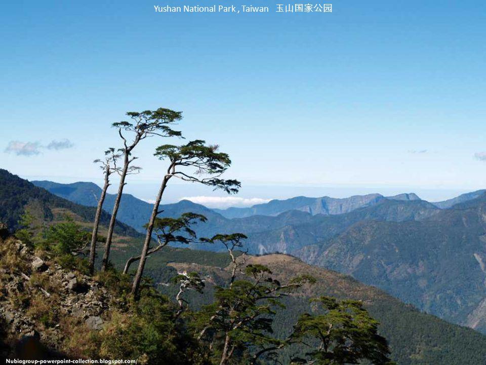 Taroko gorge 太鲁阁峡谷