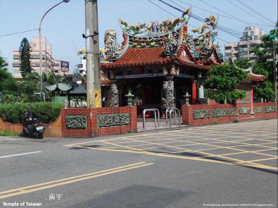 Guan Yin at Guan Yin Dong near Fuxing in Taoyuan County. 桃园县复兴 寺的观音像
