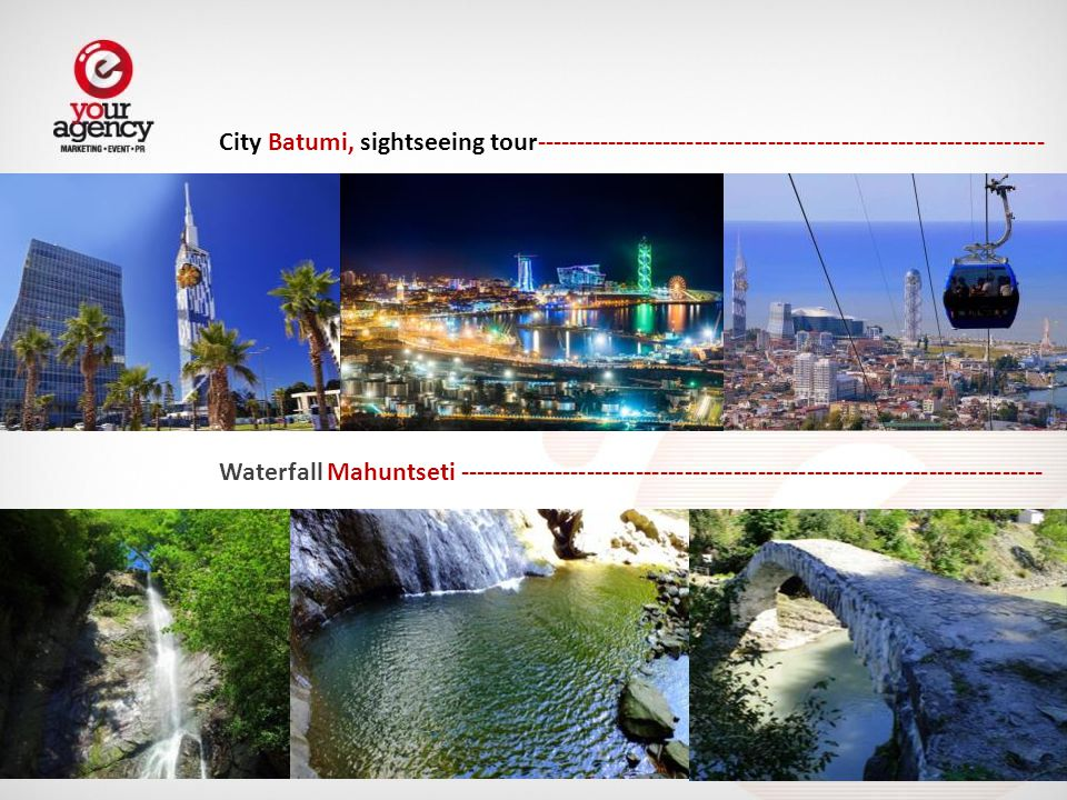 City Batumi, sightseeing tour--------------------------------------------------------------- Waterfall Mahuntseti ------------------------------------