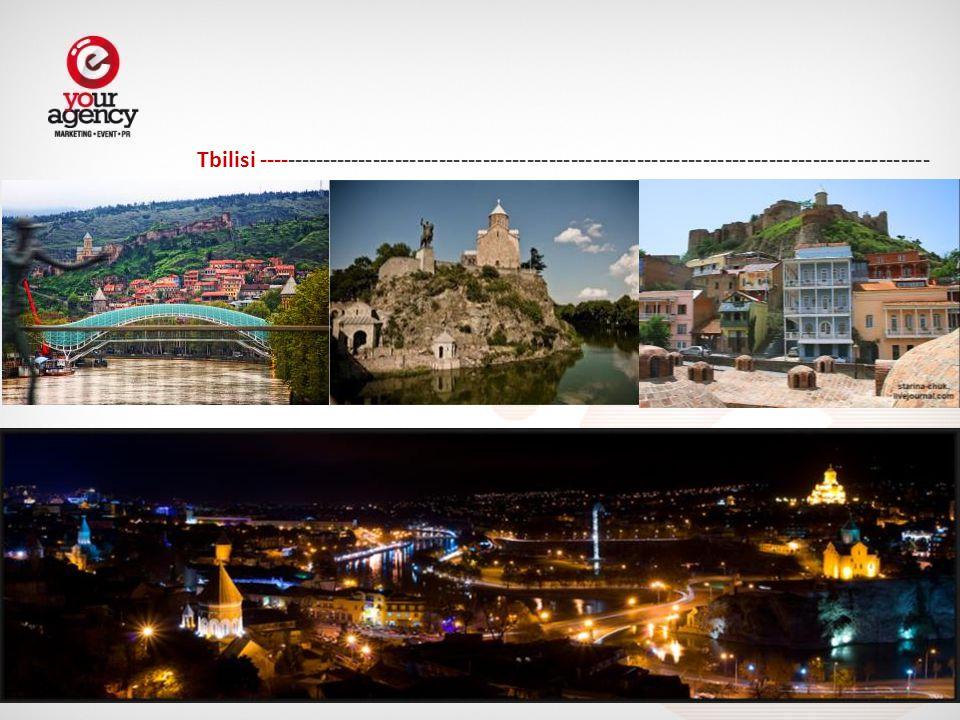 Тbilisi --------------------------------------------------------------------------------------------