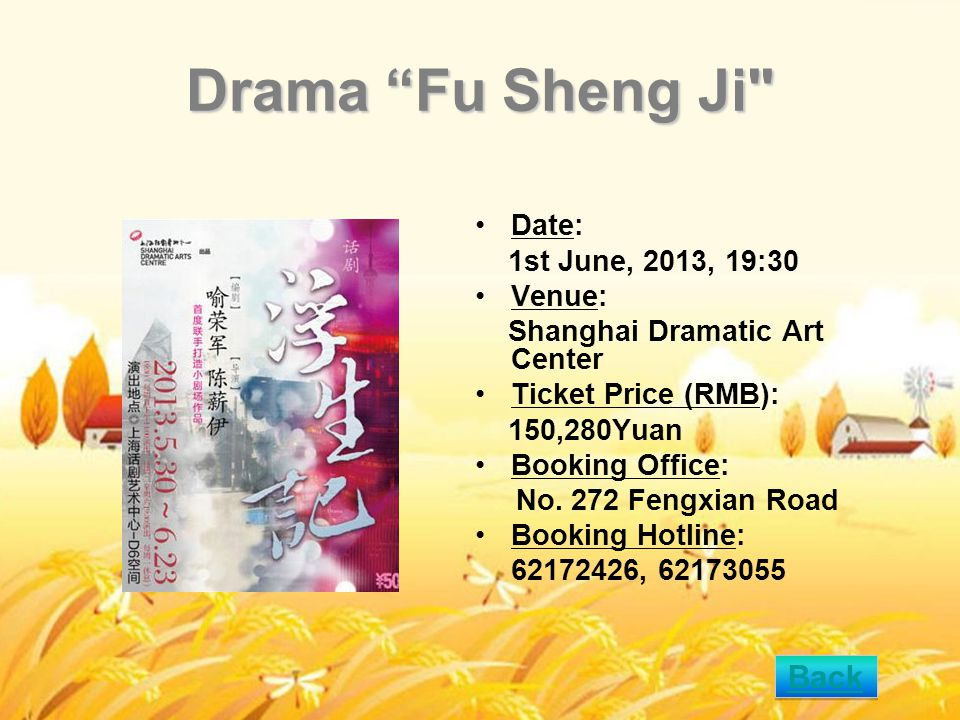 Drama Happy Life Date: 2nd June, 2013 19:30 Venue: Lan Xin Theater Ticket Price (RMB): 120,150,180,250Yuan Booking Office: No.