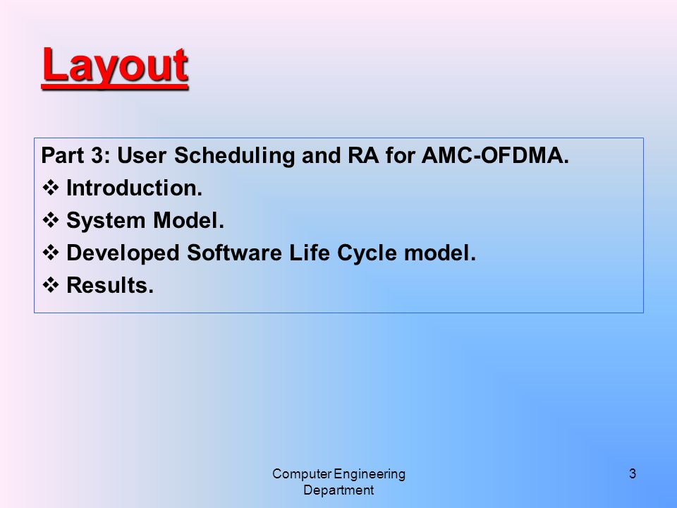  The software engineering life cycle methodologies have been employed in the designing of advanced communication systems, in order to achieve: scalable, extendible and portable algorithms.