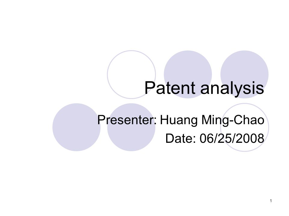 2 Highlight of Patent analysis The content of patent data  Inventor  Assignee  Application/issued date  IPC/UPC  Reference/citation The unit of analysis  Firm-year level (cross-section & time series)  Patent level  Firm level