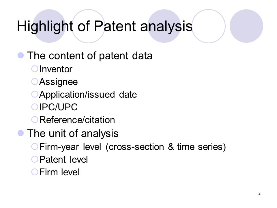 2 Highlight of Patent analysis The content of patent data  Inventor  Assignee  Application/issued date  IPC/UPC  Reference/citation The unit of analysis  Firm-year level (cross-section & time series)  Patent level  Firm level