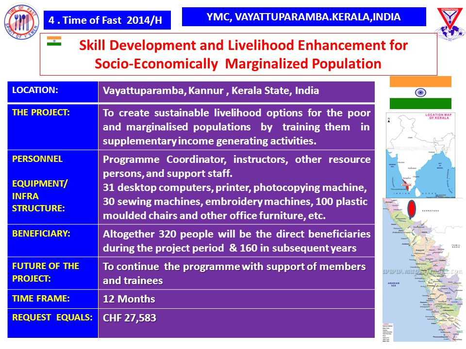 4. Time of Fast 2014/H Skill Development and Livelihood Enhancement for Socio-Economically Marginalized Population YMC, VAYATTUPARAMBA.KERALA,INDIA