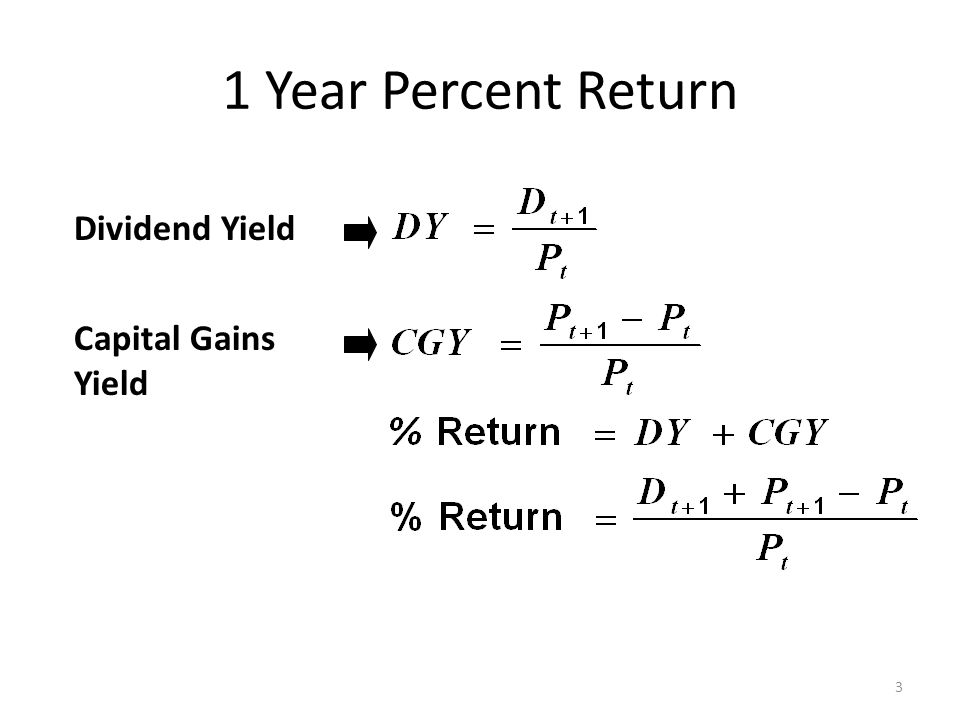Risk And The Standard Normal Curve Only Past Distributions That Fit The Normal Curve Can Use The Standard Normal Curve Normal distribution: – A symmetric frequency distribution – The bell-shaped curve – Completely described by the mean and variance Example: Mean = 11.7%, Standard Deviation = 20.6%, the 68% of the values should lie between 11.7%-20.6% and 11.7% + 20.6% or -8.9% and 32.3%.