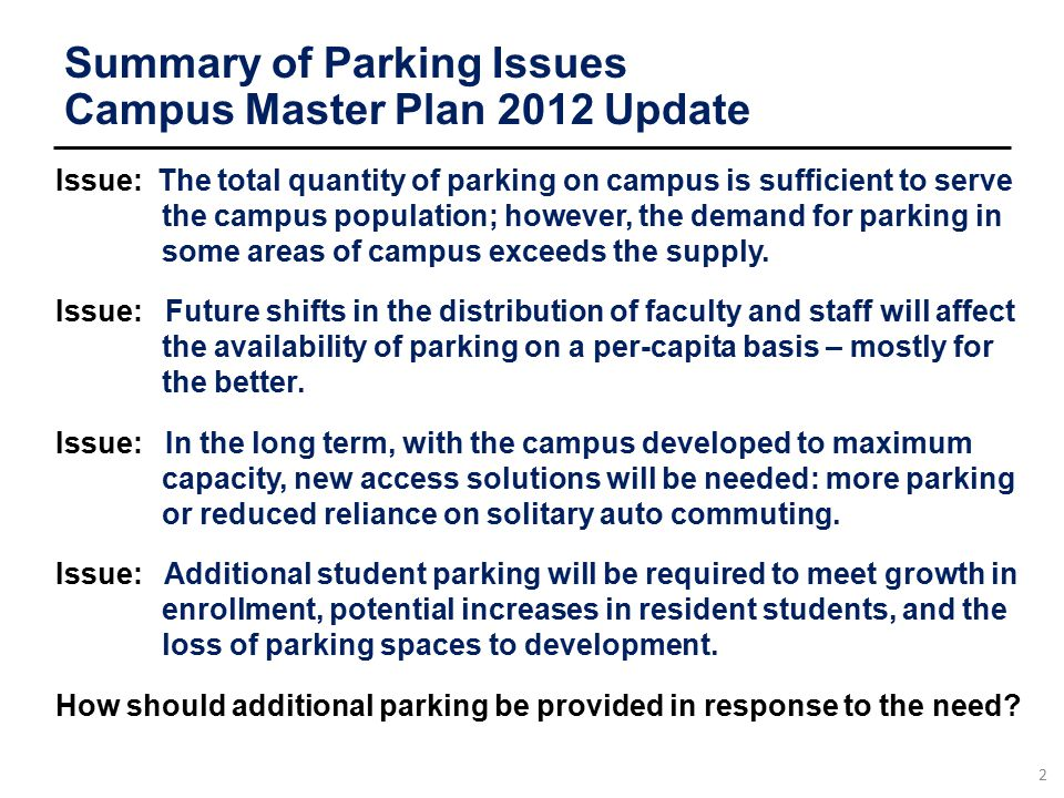Issue: The total quantity of parking on campus is sufficient to serve the campus population; however, the demand for parking in some areas of campus e