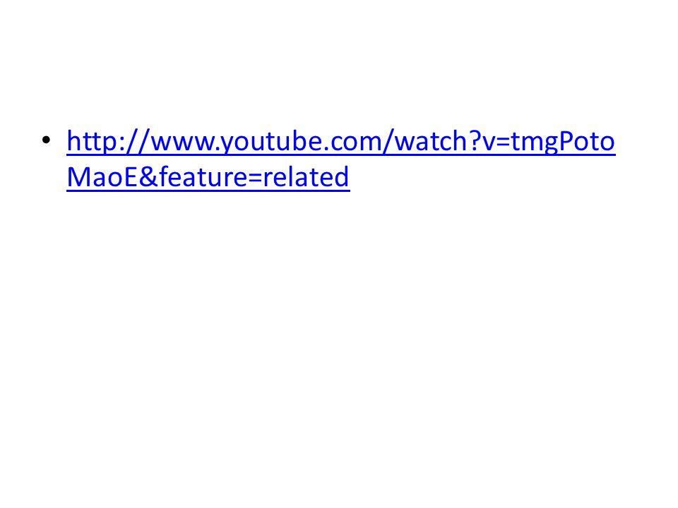 http://www.youtube.com/watch?v=tmgPoto MaoE&feature=related http://www.youtube.com/watch?v=tmgPoto MaoE&feature=related