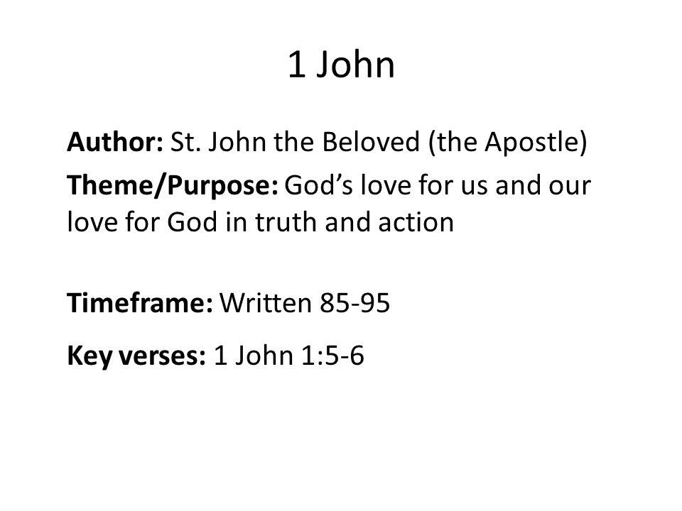 1 John Author: St.