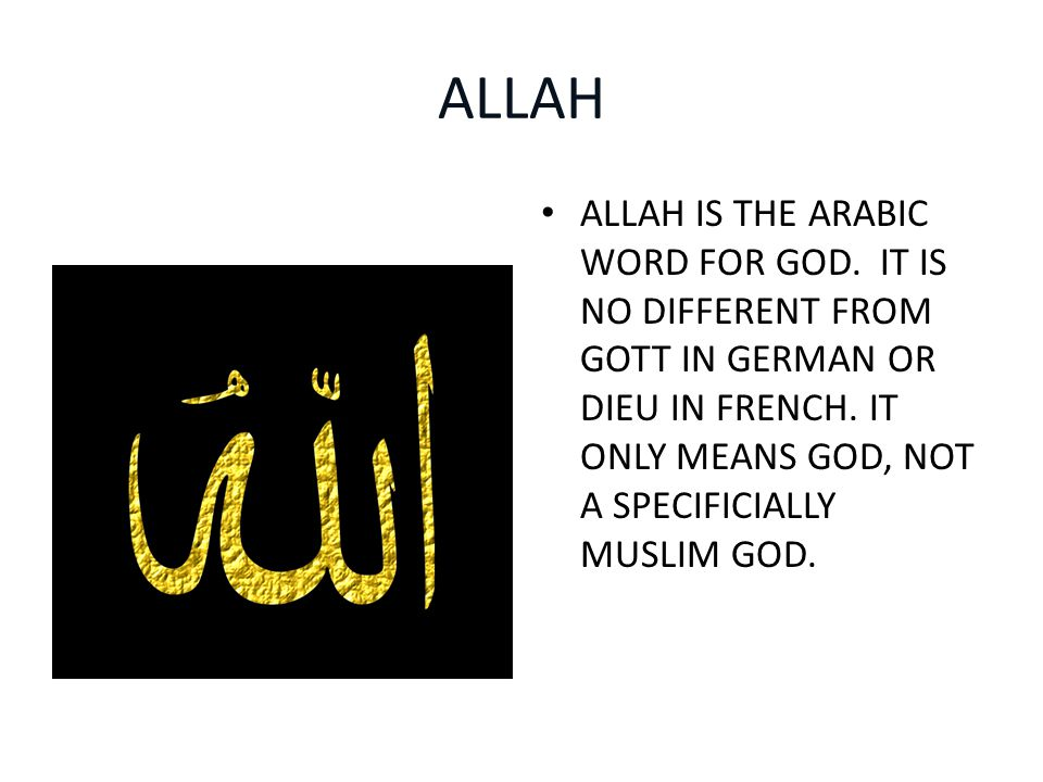 ALLAH ALLAH IS THE ARABIC WORD FOR GOD. IT IS NO DIFFERENT FROM GOTT IN GERMAN OR DIEU IN FRENCH.