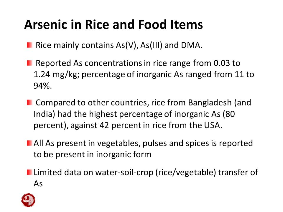 Rice mainly contains As(V), As(III) and DMA.