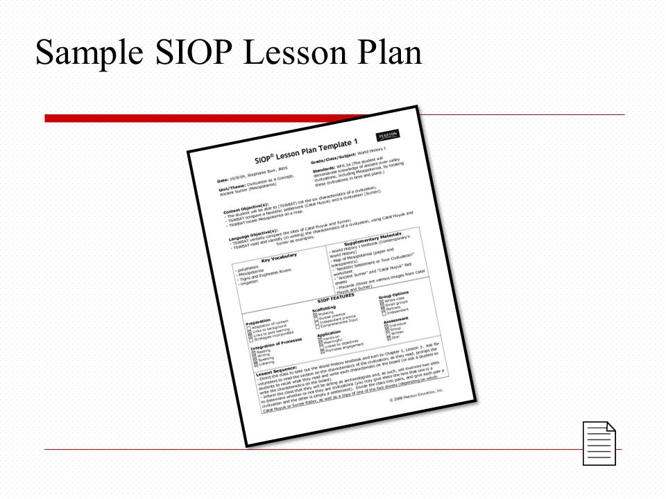 Sample SIOP Lesson Plan