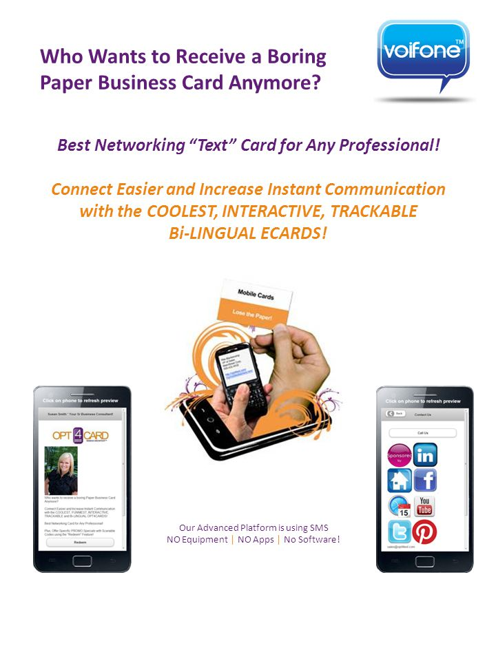 Best Networking Text Card for Any Professional.