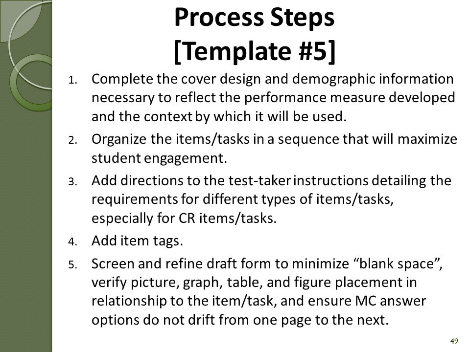 Operational Forms (cont.) Test Specifications & Blueprint should be the same for the pre-test and the post-test.