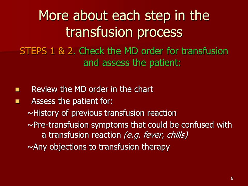 More about each step in the transfusion process STEPS 1 & 2.