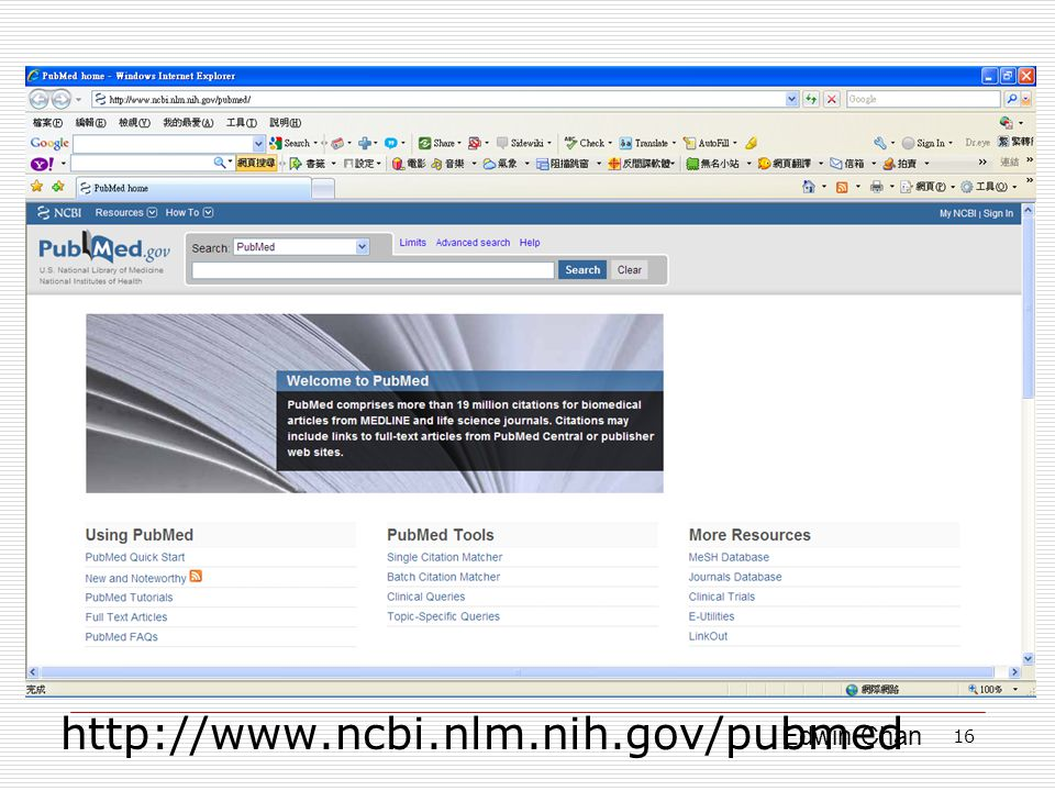 Edwin Chan 16 http://www.ncbi.nlm.nih.gov/pubmed