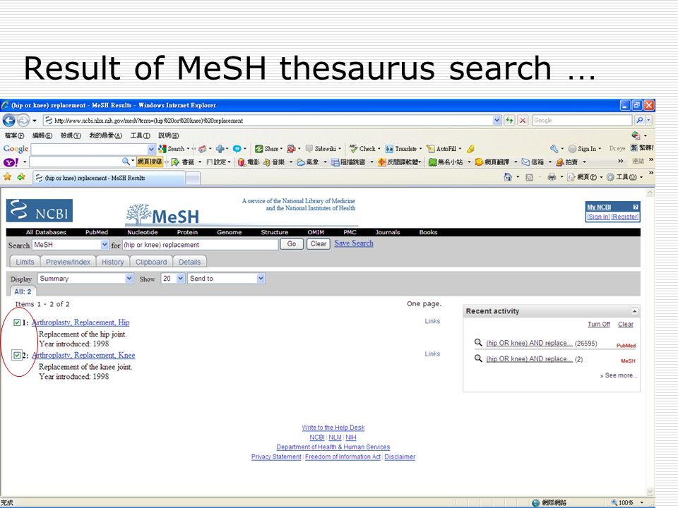 Edwin Chan 21 Result of MeSH thesaurus search …