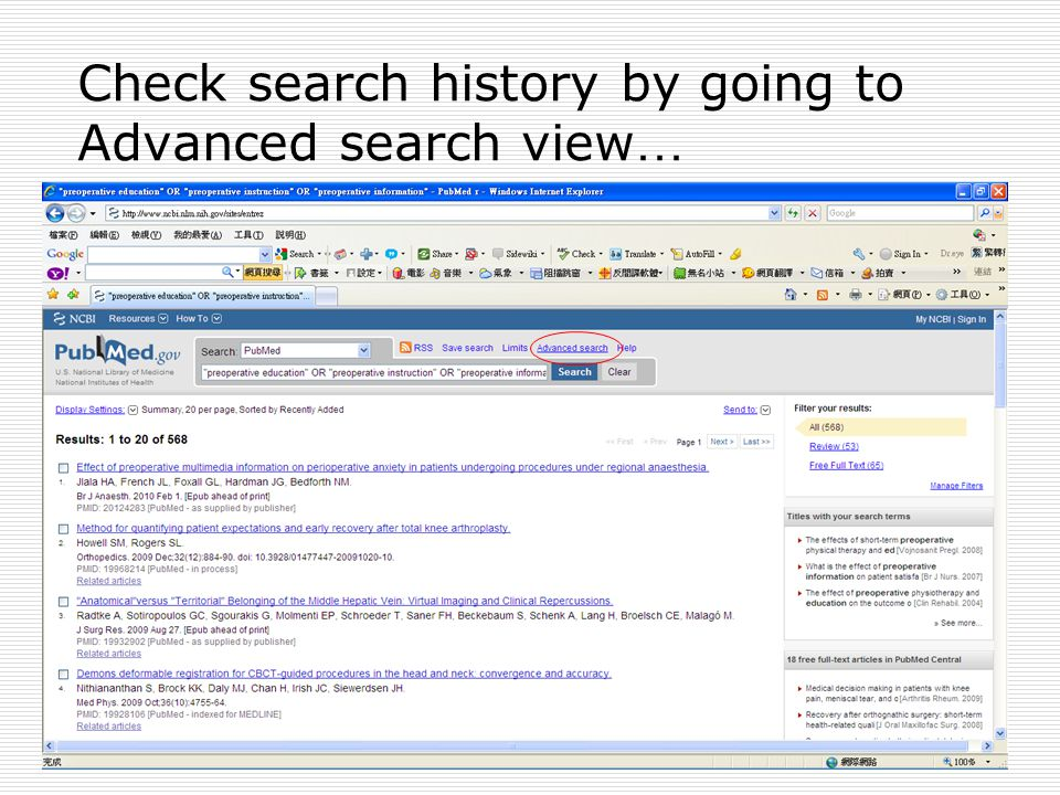 Edwin Chan 30 Check search history by going to Advanced search view …