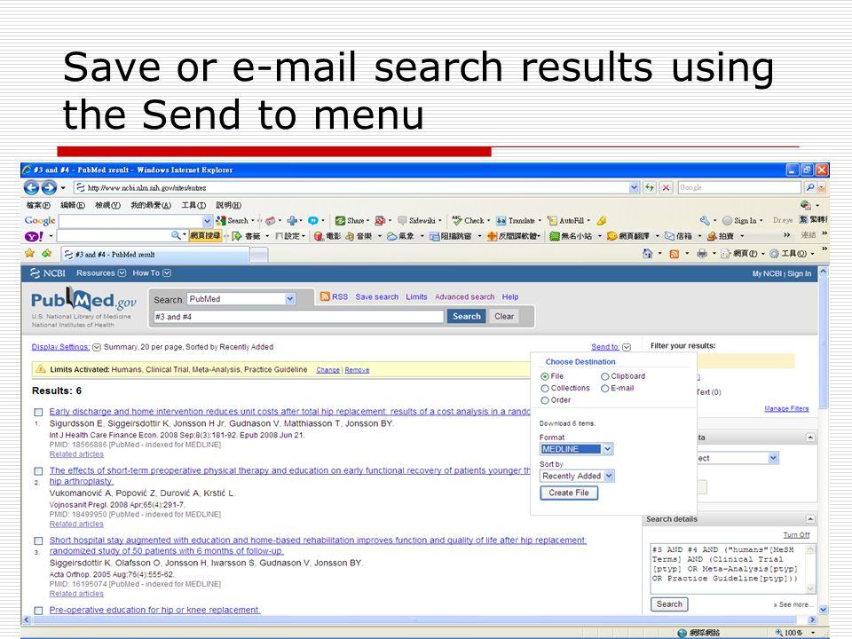 Edwin Chan 40 Save or e-mail search results using the Send to menu