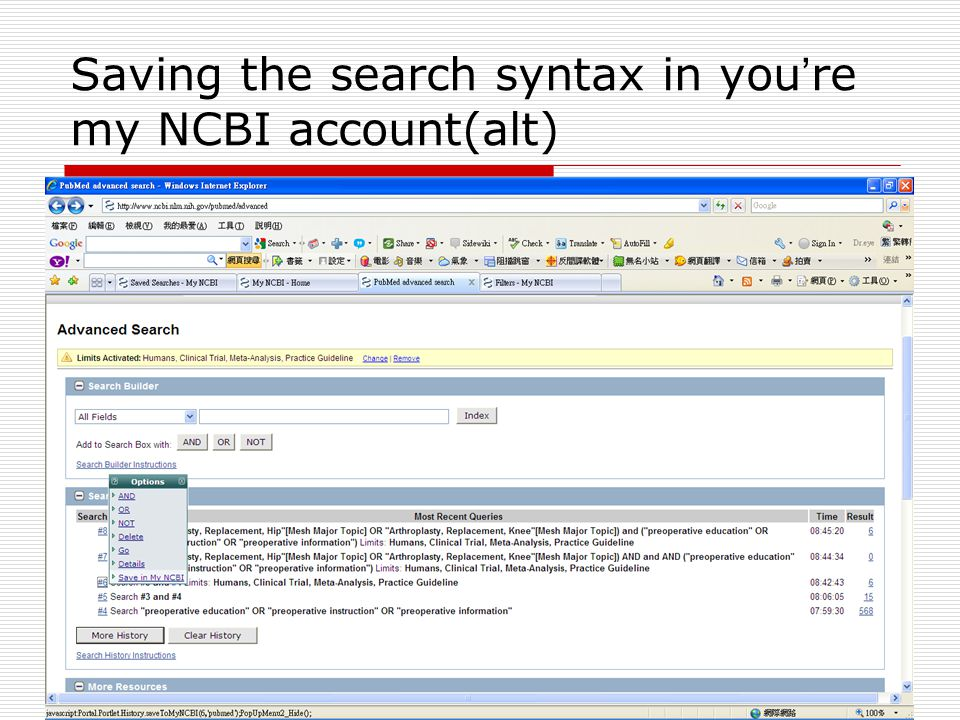 Edwin Chan 47 Saving the search syntax in you ' re my NCBI account(alt)