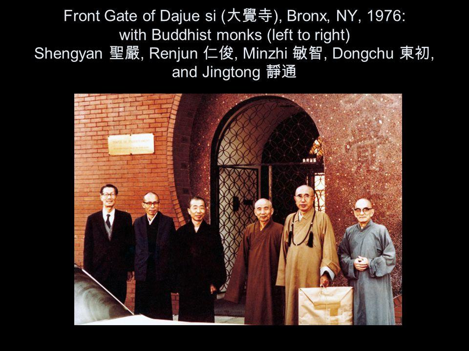 Minzhi 敏智 (1909-1996): ● Studient at Min'nan and Wuchang academies established by the reformist monk Taixu (1890-1947); graduate of Wuchang in 1935.