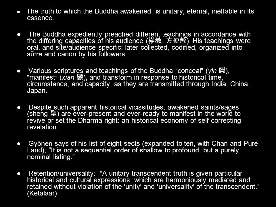● The truth to which the Buddha awakened is unitary, eternal, ineffable in its essence.