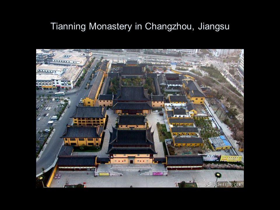 Tianning Monastery in Changzhou, Jiangsu