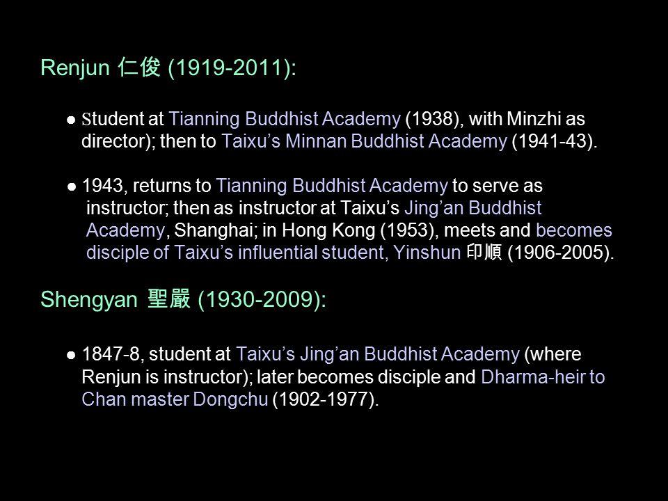 (L) Taixu 太虛 (1890-1947), Buddhist modernizer and founder of Wuchang, Min'nan, and other academies; (R ) Yang Wenhui 楊文會 (Renshan 仁山 ) (1837-1911), at whose Jetavana Academy (Nanjing), Taixu studied.
