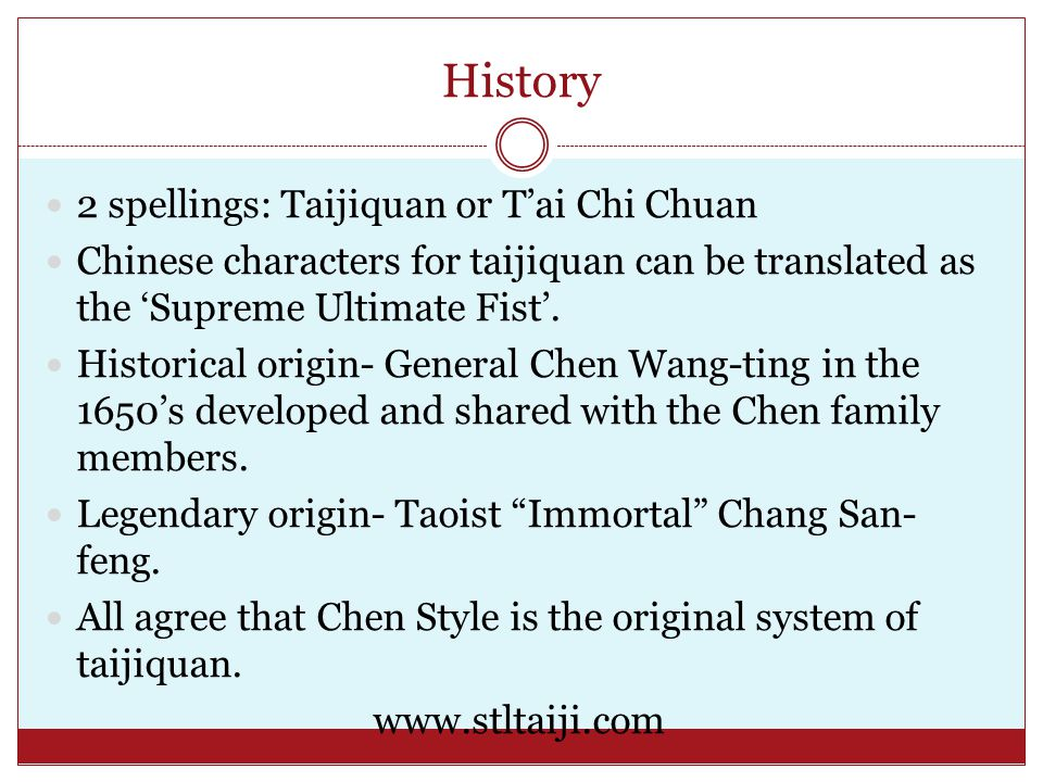 History 2 spellings: Taijiquan or T'ai Chi Chuan Chinese characters for taijiquan can be translated as the 'Supreme Ultimate Fist'.