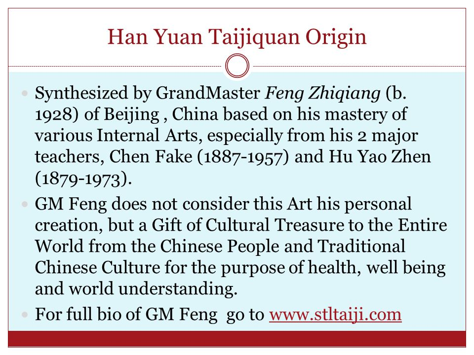 Han Yuan Taijiquan Origin Synthesized by GrandMaster Feng Zhiqiang (b.