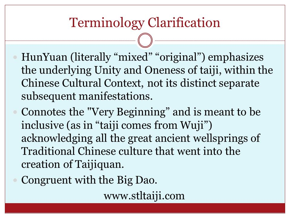 Terminology Clarification HunYuan (literally mixed original ) emphasizes the underlying Unity and Oneness of taiji, within the Chinese Cultural Context, not its distinct separate subsequent manifestations.