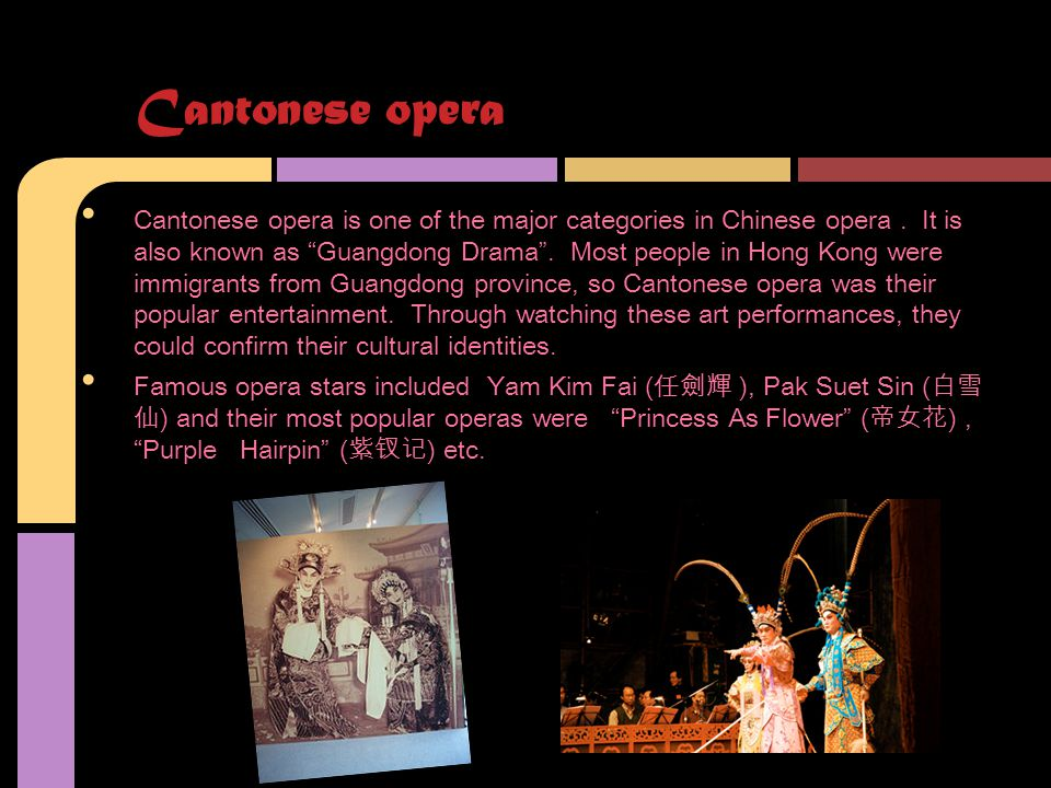  Cantonese operas were performed in Theatres like the Lee Theatre( 利舞台 ), Tai Ping Theatre ( 太平戲院 ) and Sunbeam Theatre ( 新光戲院 ).
