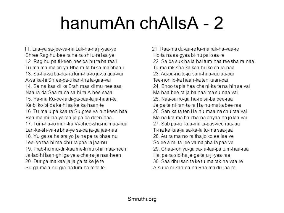 Smruthi.org hanumAn chAlIsA - 2 11.