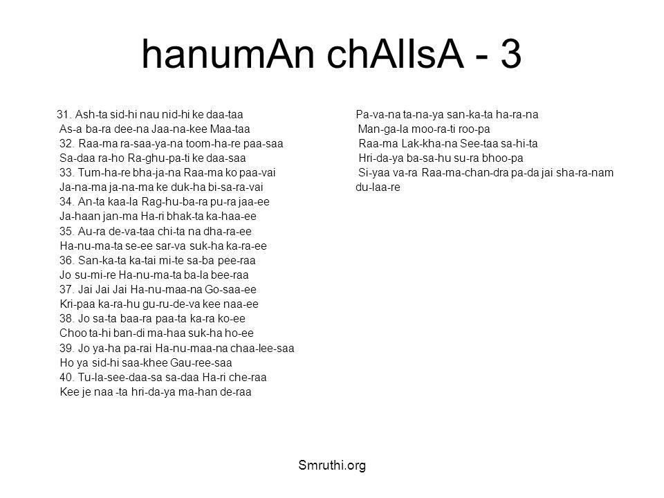 Smruthi.org hanumAn chAlIsA - 3 31.