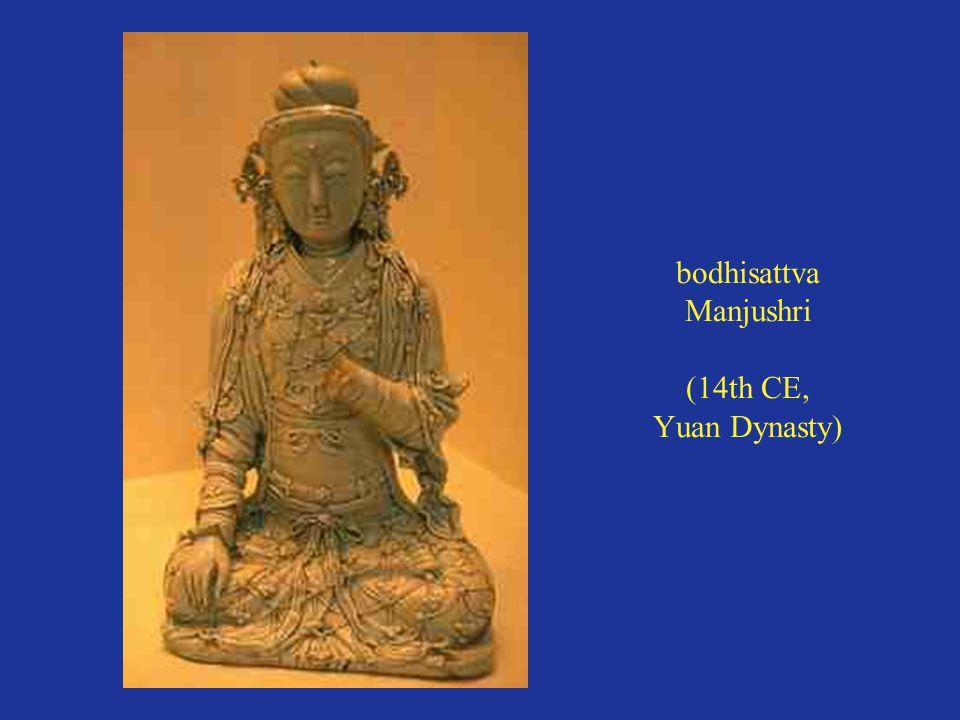 bodhisattva Manjushri (14th CE, Yuan Dynasty)