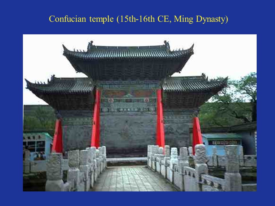 Confucian temple (15th-16th CE, Ming Dynasty)