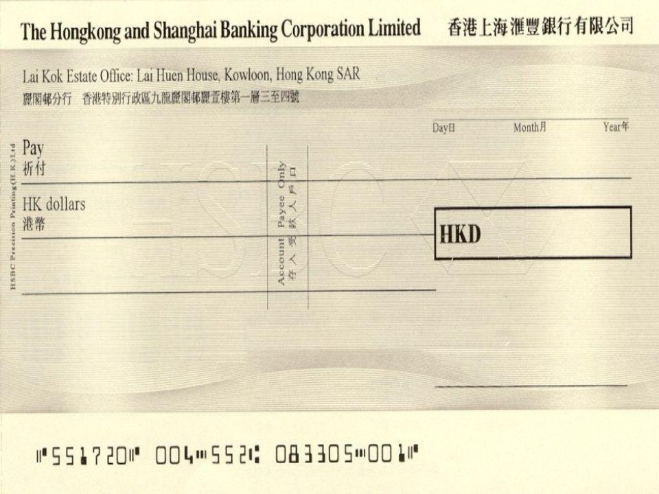 A cash cheque