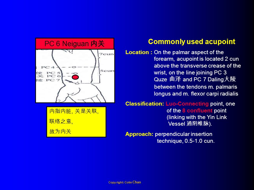 Location : On the palmar aspect of the forearm, acupoint is located 2 cun above the transverse crease of the wrist, on the line joining PC 3 Quze 曲泽 and PC 7 Daling 大陵 between the tendons m.