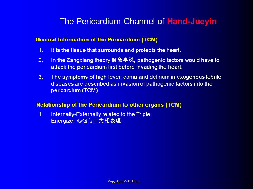 The Pericardium Channel of Hand-Jueyin There are 9 acupoints in the surface pathway of the heart channel.